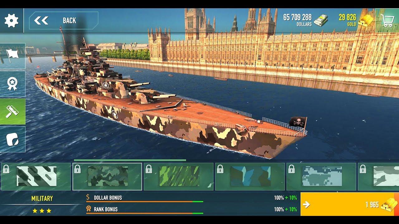 Edit-Modern-Warship-Mod-Apk
